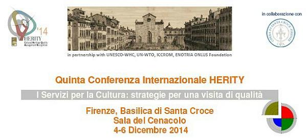 Quinta Conferenza Internazionale HERITY